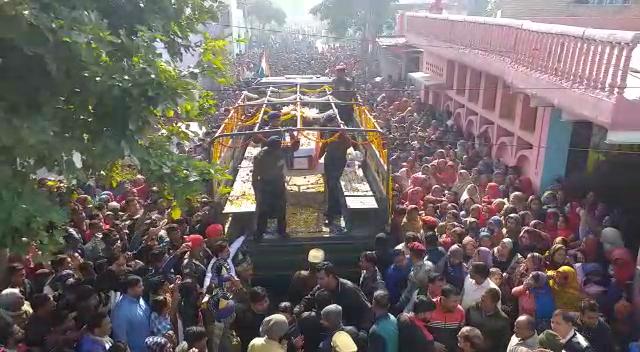 मथुराः बड़गांव में प्लेन क्रैश में शहीद हुए पंकज नोहवार की अंतिम यात्रा में उमड़ा हजारों लोगों का हुजूम