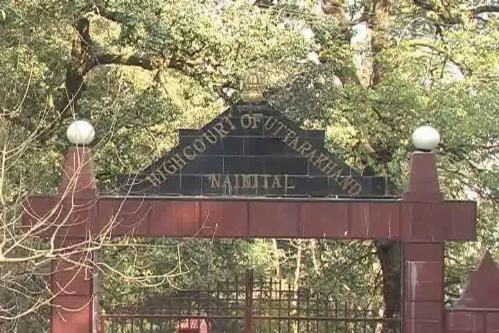 कण्व आश्रम में बन रही झील के मामले में नैनीताल हाईकोर्ट ने राज्य सरकार से मांगा जवाब