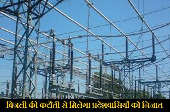 देहरादून: प्रदेशवासियों को गर्मियों के मौसम में बिजली कटौती से मिलेगा निजात