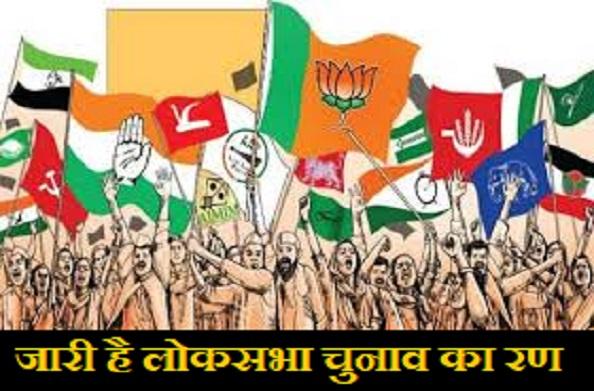 देहरादून: प्रदेश में मतदान संपन्न अब अन्य राज्यों में स्टार प्रचारक बनेंगे प्रदेश के नेता