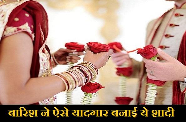 हरिद्वार: मौसम में बदलाव के चलते, शादी में ऐसे बजा बैंड