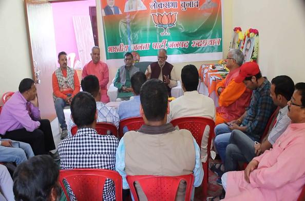 रुद्रप्रयाग: बीजेपी ने धूमधाम से मनाया स्थापना दिवस