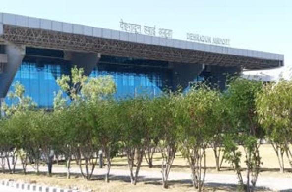 खुशखबरीः दिल्ली से देहरादून के बीच अब कीजिए हवाई सफर..