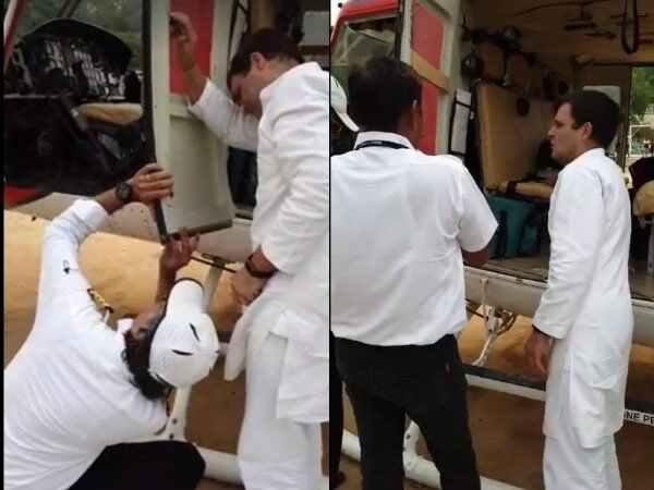 वीडियो वायरल: जब हेलिकॉप्टर को खुद ठीक करने लगे राहुल गांधी….
