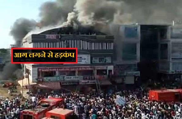 गुजरात: सूरत के तक्षशिला कॉम्प्लेक्स में लगी भीषण आग, 19 छात्रों की मौत