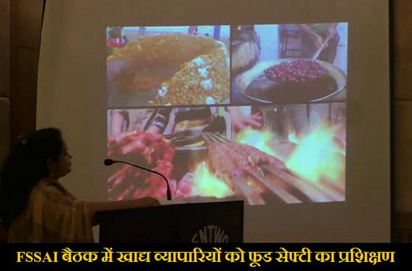 मसूरी: भारतीय खाद्य सुरक्षा द्वारा रेस्टोरेंट और व्यापारियों को दिया गया फूड सेफ्टी प्रशिक्षण