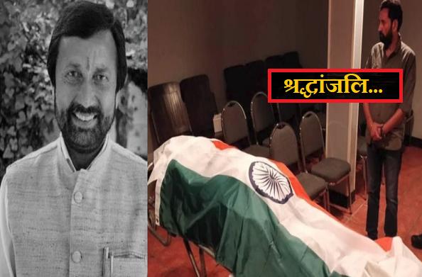 रामेश्वर घाट पर होगा पंत दा का अंतिम संस्कार राजनाथ सिंह समेत जुटेंगे कई लोग