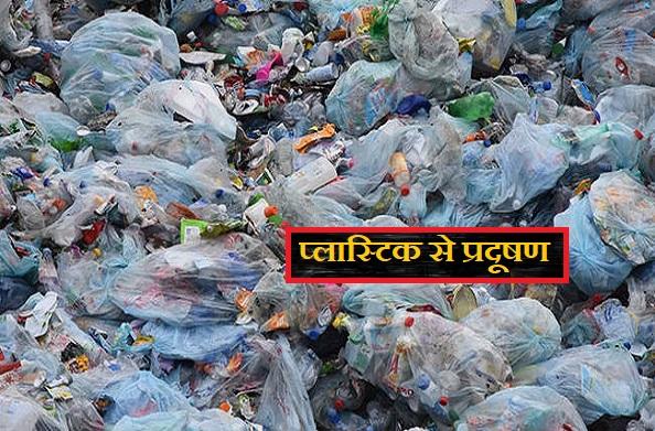 जीरो वेस्ट और प्लास्टिक मुक्त हो धनोल्टी