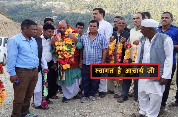 राज्य मंत्री बनने के बाद पहली बार गृह जनपद पहुंचे आचार्य शिव प्रसाद मंमगाई, हुआ जोरदार स्वागत