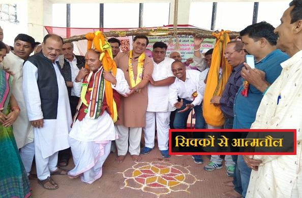 जखोली में सिक्कों से किया गया राज्यमंत्री आचार्य शिव प्रसाद मंमगाई का आत्मतौल
