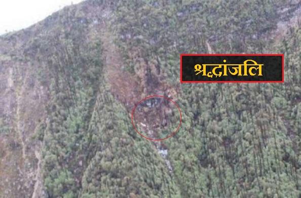 दुःखदः AN-32 विमान में कोई भी जीवित नहीं बच पाया…