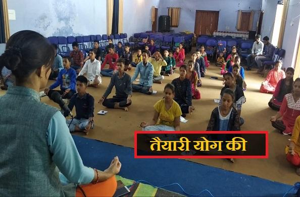 नेहरू युवा केंद्र कर रहा है अंतरराष्ट्रीय योग दिवस की तैयारी
