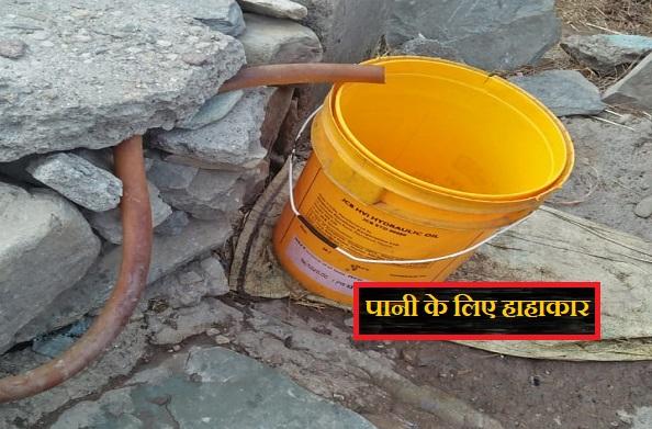 जौनपुर के मथलाऊं गांव में पेयजल समस्या से लोग परेशान