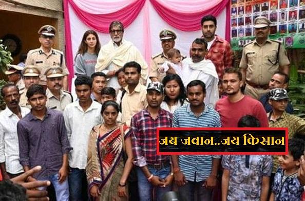 अमिताभ ने चुकाया 2100 किसानों का कर्ज… अब शहीदों के लिए करेंगे ये काम
