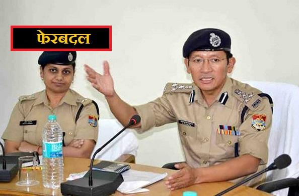 पुलिस महकमें में दो फेरबदल… संजय गुंज्याल को कुंभ 2021 का प्रभार