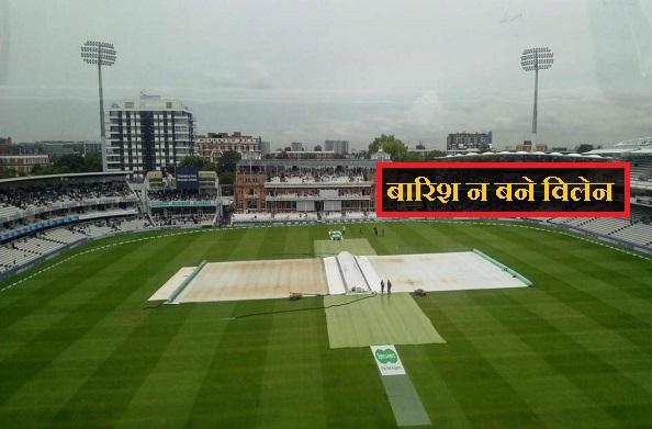 उम्मीद कीजिए… भारत-पाकिस्तान के मैच में बारिश विलेन न बने…!