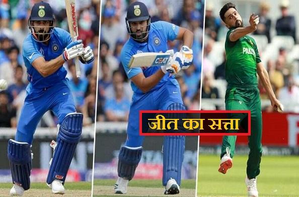 7वीं बार भी वर्ल्ड कप का इतिहास नहीं बदल पाया पाक, भारत की शानदार जीत