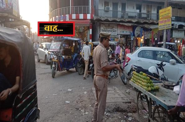 जहानाबाद चौकी इंचार्ज ने अकेले हटाया जाम का झाम