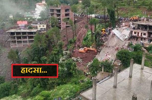 सोलन में भरभराकर गिरी इमारत… 7 जवानों समेत 8 की मौत