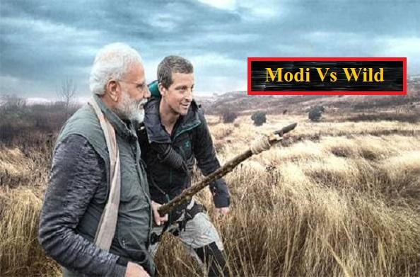 अब 180 देश देखेंगे Modi Vs Wild…