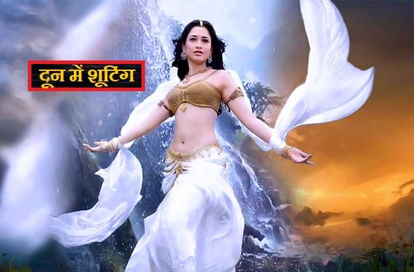 दून में होगी अभिनेत्री तमन्ना भाटिया की फिल्म की शूटिंग