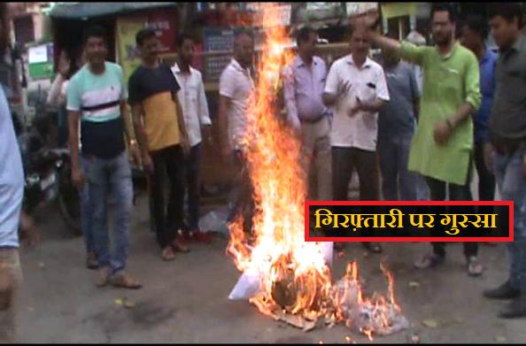 राज्य आंदोलनकारियों की गिरफ्तारी पर रूद्रप्रयाग में गुस्सा