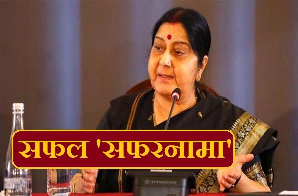 दिल्ली की मुख्यमंत्री से देश की विदेशमंत्री तक ऐसा था सुषमा का सफल सफरनामा