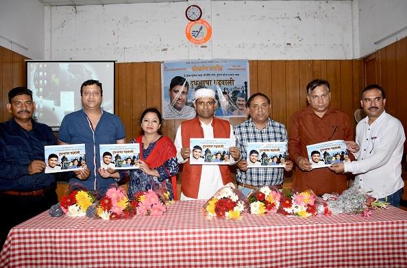 पद्मश्री प्रीतम भरतवाण ने किया दुधभाषा गढ़वाली गीत का विमोचन