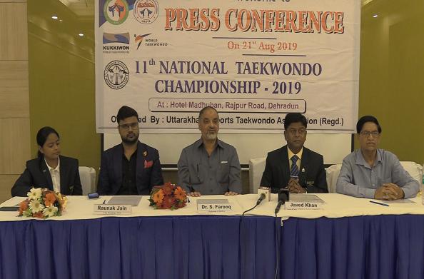 देहरादून में 24 अगस्त से आयोजित होगी दो दिवसीय 11वीं राष्ट्रीय ताइक्वांडो प्रतियोगिता