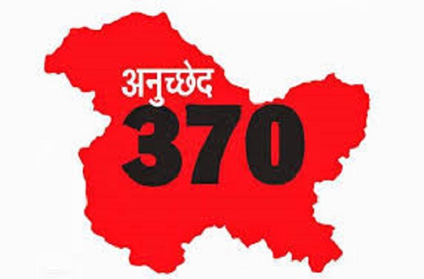 बड़ी खबर: राज्यसभा में अमित शाह ने की जम्मू-कश्मीर से अनुच्छेद 370 हटाने की सिफारिश