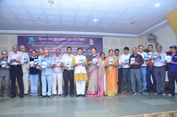 चन्द्रकुँवर बर्त्वाल जन्म शताब्दी समारोह पर दिल्ली में कार्यक्रम… पत्रकारों को भी किया गया सम्मानित