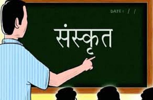 उत्तराखंड के निजी स्कूलों में अनिवार्य हुई संस्कृत