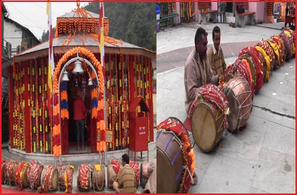 नवरात्रि स्पेशलः जानिए रूद्रप्रयाग के प्रसिद्ध कालीमठ मंदिर के बारे में