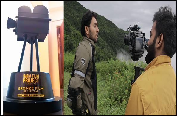 देहरादून के पिच्चर ग्रुप ने जीता शाॅर्ट फिल्म के लिए 'ब्रांज फिल्म ऑफ़ दी ईयर' अवाॅर्ड