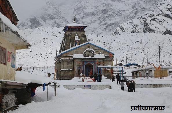 मौसम का बदला मिजाज… उच्च हिमालयी क्षेत्रों में बर्फबारी