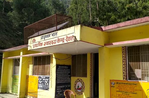 पांच महीने की बच्ची की मौत पर विवाद… ग्रामीणों ने अस्पताल में किया विरोध प्रदर्शन