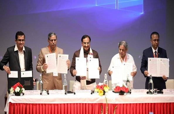 एक दिवसीय राष्ट्रीय परिचर्चा 'योग एवं योग विज्ञान' में शामिल हुए HRD मंत्री रमेश पोखरियाल 'निशंक'