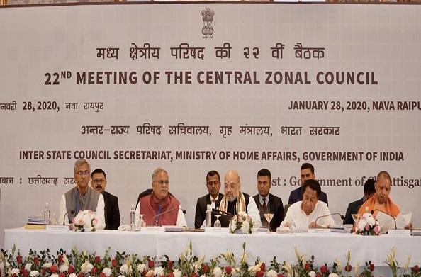 केंद्रीय गृहमंत्री की अध्यक्षता में मध्य क्षेत्रीय परिषद की 22 वीं बैठक… राज्य पक्ष में सीएम रावत ने दिए सुझाव