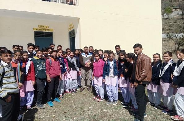 राजकीय महाविद्यालय बड़कोट में इको क्लब का गठन
