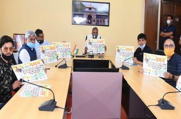 देहरादून: सीएम रावत ने किया रूहान भारद्वाज के नए गीत 'तुमको नमन' का विमोचन