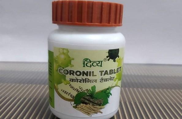 बाबा रामदेव ने किया कोरोना की दवा बनाने का दावा, हरिद्वार में हुई लांचिंग