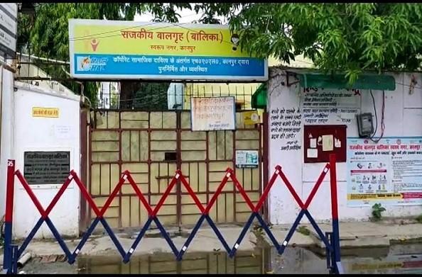 UP: कानपुर के बालिका संरक्षण गृह में सात लड़कियां गर्भवती, एक HIV पॉजिटिव तो पांच लड़कियां निकली कोरोना पॉजिटिव