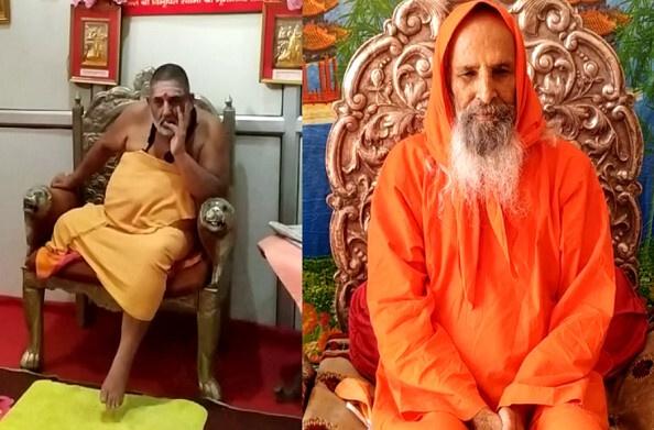 हरिद्वार: स्वामी स्वरूपानंद सरस्वती के खिलाफ संत समाज, राम मंदिर के मुहूर्त को लेकर उठाए थे सवाल