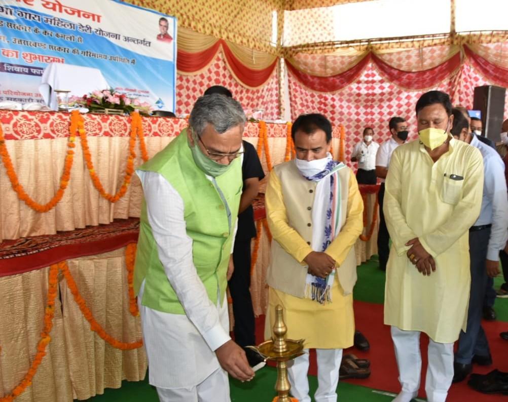 देहरादून: सीएम रावत ने किया डेरी विकास में मुख्यमंत्री स्वरोजगार योजना का शुभारम्भ