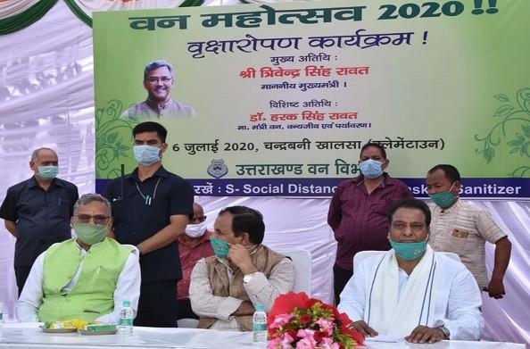 देहरादून: वन विभाग द्वारा आयोजित वन महोत्सव कार्यक्रम में सीएम रावत ने किया वृक्षारोपण