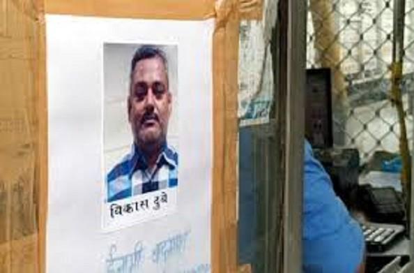 Kanpur Encounter: अब तक फरार है विकास दुबे, सूचना देने वाले को मिलेगा ढाई लाख का इनाम