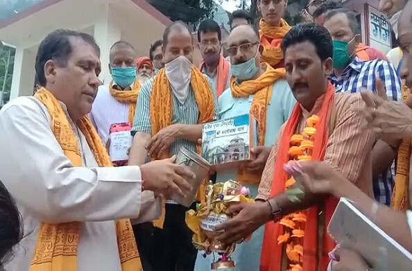 चमोली: आयोध्या राम मंदिर निर्माण के लिए विश्व हिंदू परिषद जल-मिट्टी लेकर पहुंचे कर्णप्रयाग