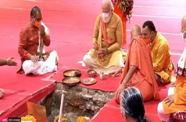 प्रधानमंत्री मोदी ने रखी अयोध्या राम मंदिर की आधारशिला