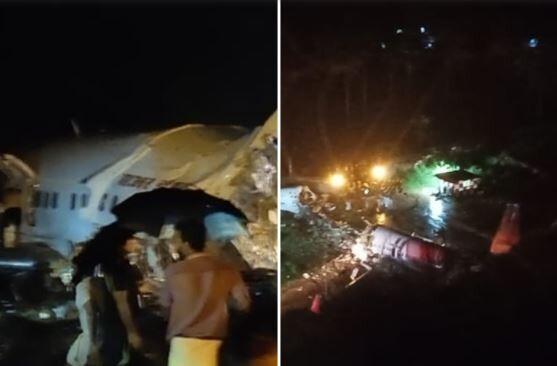 Kozhikode Plane Crash : केरल के कोझिकोड विमान हादसे में 16 की मौत हो गई,123 घायल होने की सूचना, प्लेन के दो टुकड़े, 191 यात्री थे सवार