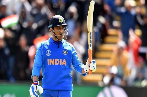 अंतरराष्ट्रीय क्रिकेट से धोनी का सन्यास, अब नीली जर्सी में नजर नहीं आएंगे माही